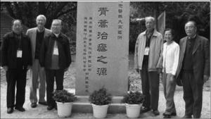 Monumento ad arteminina in China